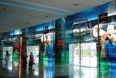 Slika za Mactac JT 9300 CG-RT